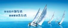 企业文化宣传海报PSD
