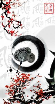 中国风梅花和墨迹PSD分层素材