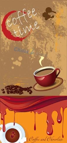 复古咖啡海报