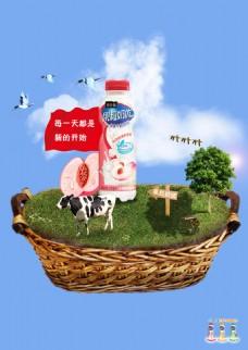 果粒奶优广告免费下载