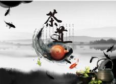 中国风茶文化海报psd素材