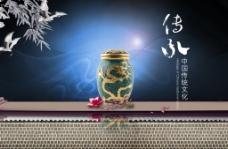 中国风瓷器海报