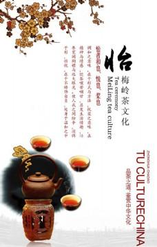 品茶文化素材下载