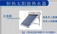 名片模板 科研技术 平面设计_1635