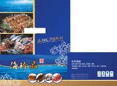 海鲜  海珍品   大礼包