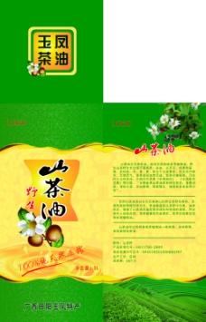 山茶油特产包装礼盒