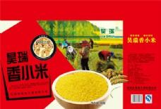 昊瑞香小米包装