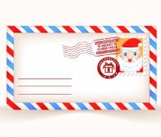 卡通圣诞老人明信片