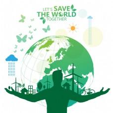 创意绿色环保插画