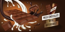 丝滑美味的巧克力插画