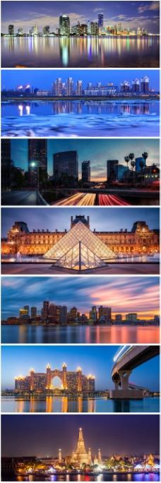 繁华城市背景