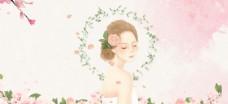 桃花朵朵开水彩背景