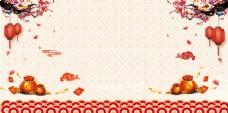 简约中国风新年海报背景设计