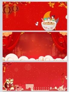 传统新年简约烟花福娃广告背景