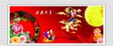 中国牡丹挂画图片