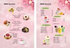 奶茶宣传单 粉红