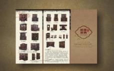 古典家具折页图