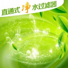 绿色水树叶主图