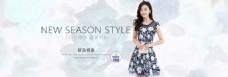 淘宝时尚女装新品促销海报设计PSD素材