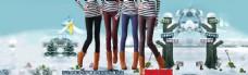 女装 裤子