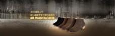 淘宝时尚短靴促销海报PSD素材