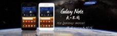 黑白两款手机促销海报宇宙地球星空背景