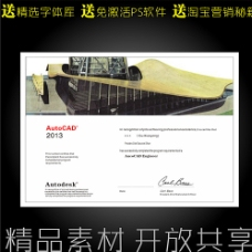 CAD证书图片