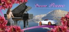 汽车和钢琴