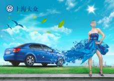 汽车和美女