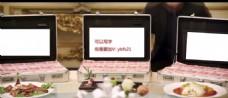 煎饼侠2  微信小视频