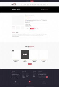 简洁的企业购物商城网站模板之产品详情