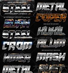 10款创意的金属质感PS字体样式V1