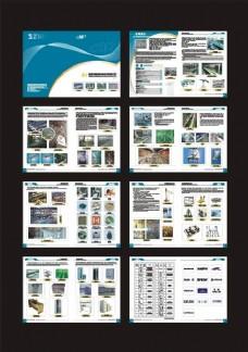 机电画册设计矢量素材