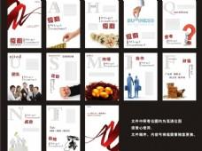 招商手册 企业手册图片