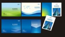 蓝色企业科技画册封面矢量素材
