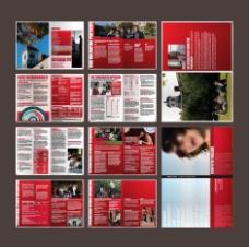 红色简约风企业画册