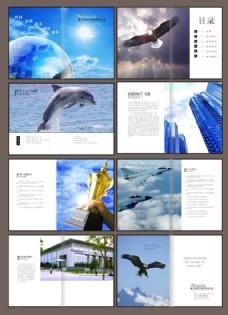 富士康企业宣传画册设计矢量素材