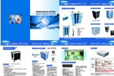 教育设备画册图片