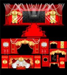 红色欧式婚礼