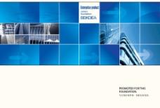 创新发展企业画册PSD,
