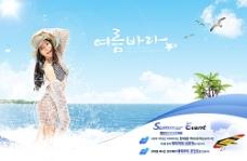 PSD海边旅游画册素材