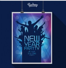 新年海报矢量素材