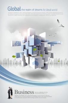 人物与楼房立方体创意PSD分层素材