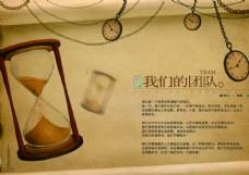 文化手册图片