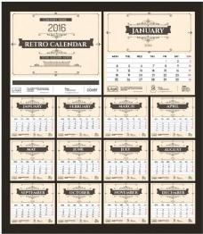 企业2016日历设计图片