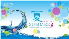海洋 浪花 夏天 夏季