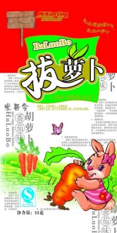 拔萝卜图片