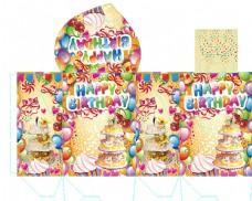 蛋糕盒子图片