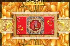 中秋节 月饼包装 包装模板 分层素材 PSD格式_0005