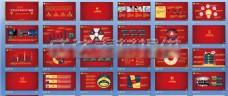 红色简约工作报告PPT模板下载